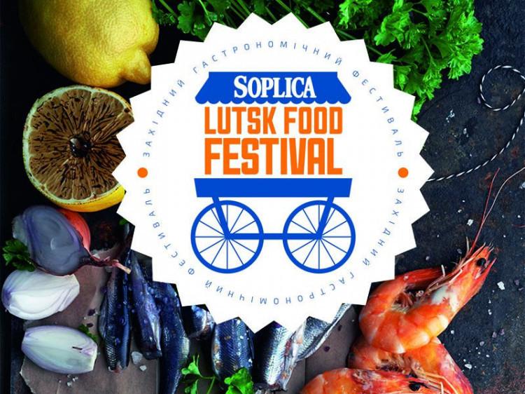 Стартувала реєстрація на cьомий «Lutsk Food Fest»