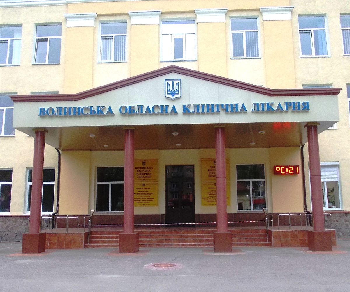 У поліції повідомили результати перевірки інформації щодо замінування лікарні у Луцьку