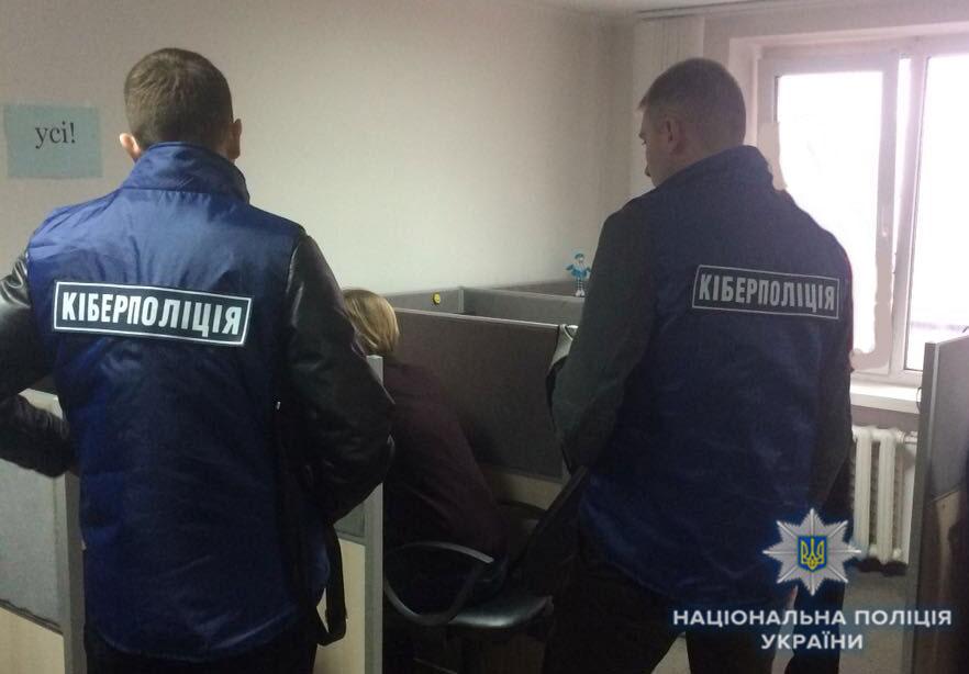 У Луцьку викрили працівника банку, який продавав службову інформацію