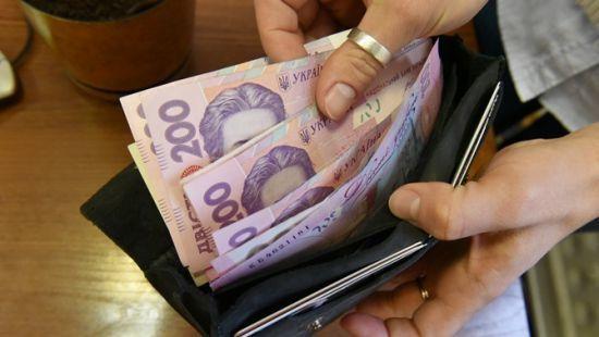 Спеціалісти зібрали ТОП-7 міфів про зарплату
