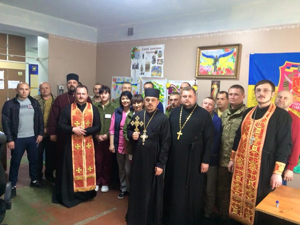 Волинські капелани відвезли пасхальну радість на Донбас