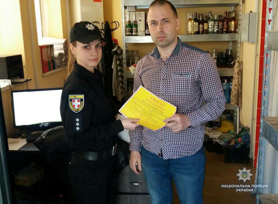 У Луцьку дільничні офіцери розповіли перехожим про шахрайства. ФОТО