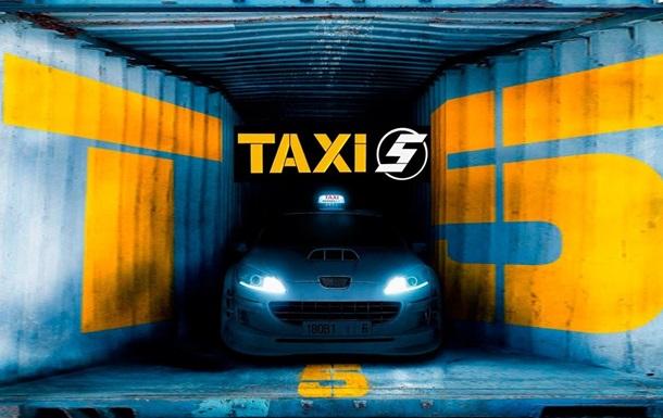 Сьогодні у луцькому кінотеатрі відбудеться вечірка до виходу фільму про таксі