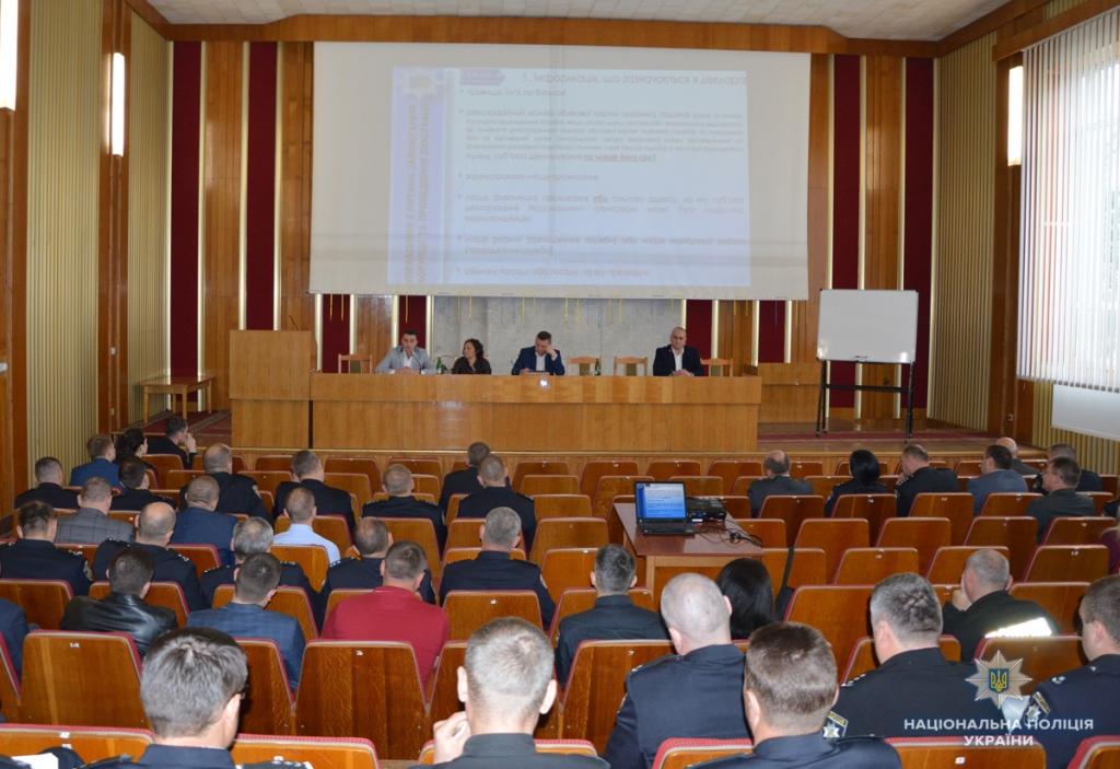 Волинські поліцейські взяли участь у семінарі щодо запобігання корупції. ФОТО
