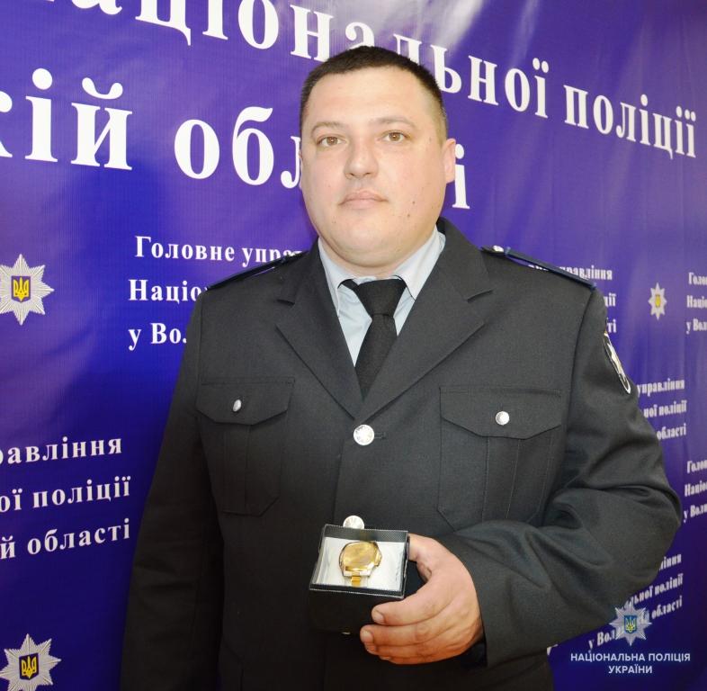 Відзначили волинського поліцейського, котрий поза службою затримав грабіжника