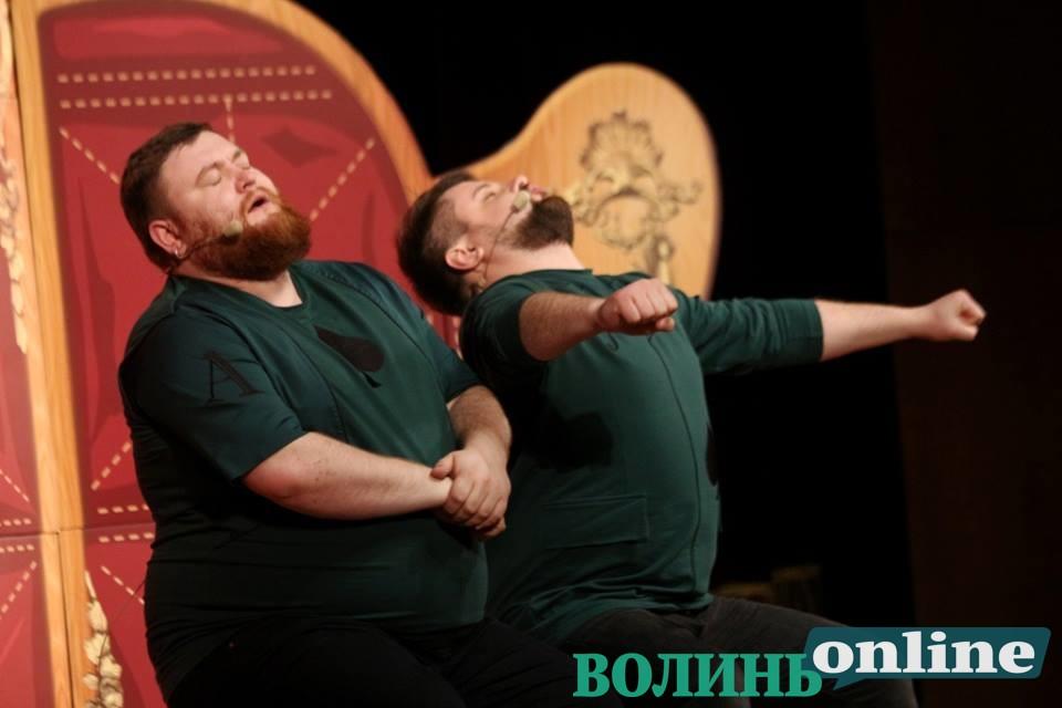 У Луцьку «Вар'яти» жартували про ГПЗ та Поліщука. ФОТО