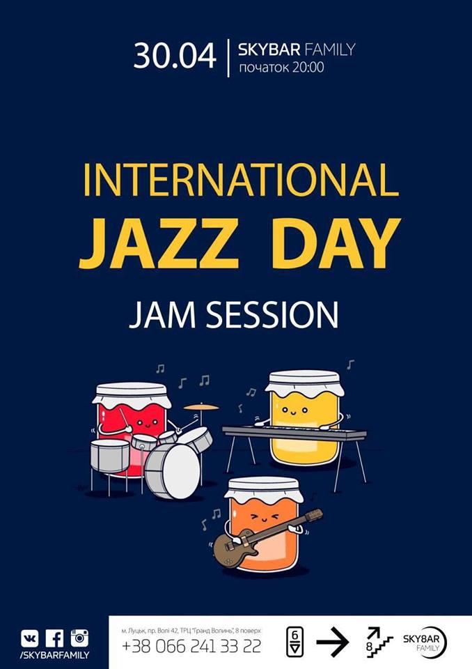 У Луцьку пройде міжнародний день джазу