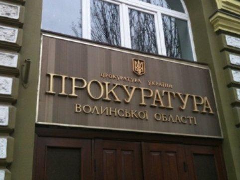 Прокурор, зять депутата Волиньради, будує будинок під Луцьком та користується чужим авто