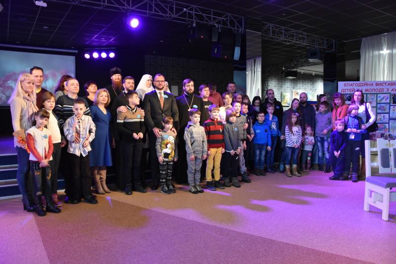 У Луцьку відзначили Всесвітній день розповсюдження інформації про аутизм. ФОТО
