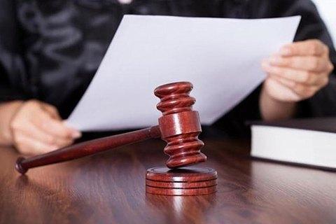 Земельні ділянки, сараї, авто, будинки та фірма дружини – декларація волинського судді
