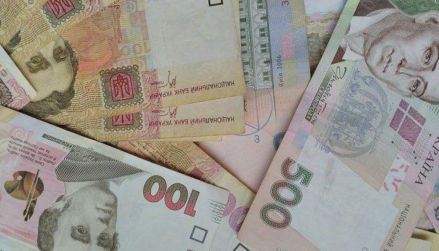 В Україні склали антирейтинг підприємств-боржників із виплати зарплати