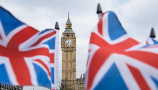 Британія розбомбила склад хімічної зброї у Сирії