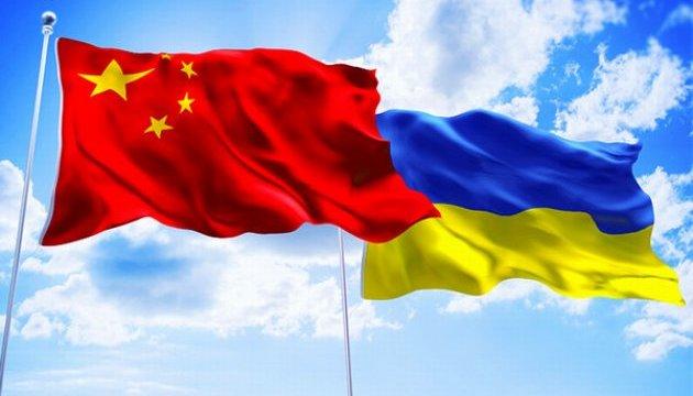 Китай торік посів друге місце за обсягом товарообігу з Україною