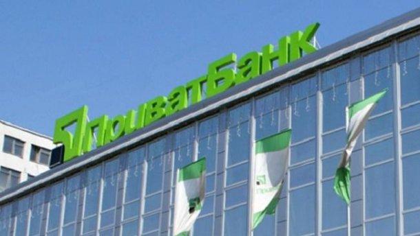 «ПриватБанк» запустив програму інвестиційного кредитування українського бізнесу
