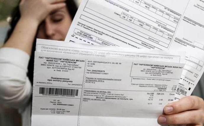 Субсидії можуть втратити до 20 % отримувачів