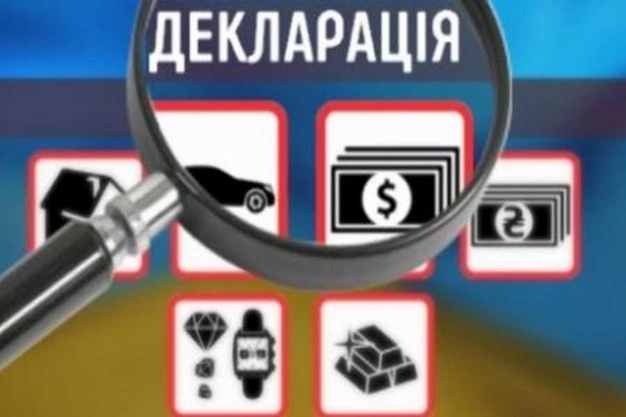 Волинський митник із дружиною-прокурором задекларував квартиру у користуванні на Київщині та землю і будинок дочки-школярки