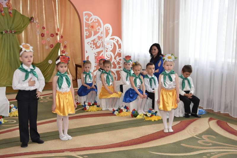 У Луцьку дошкільнята долучилися до святкування дня Землі. ФОТО