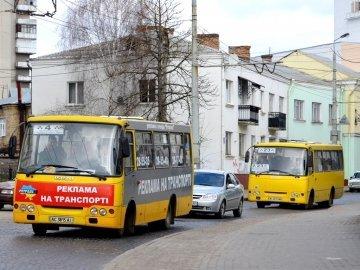 У Луцьку змінили рух маршрутки № 4
