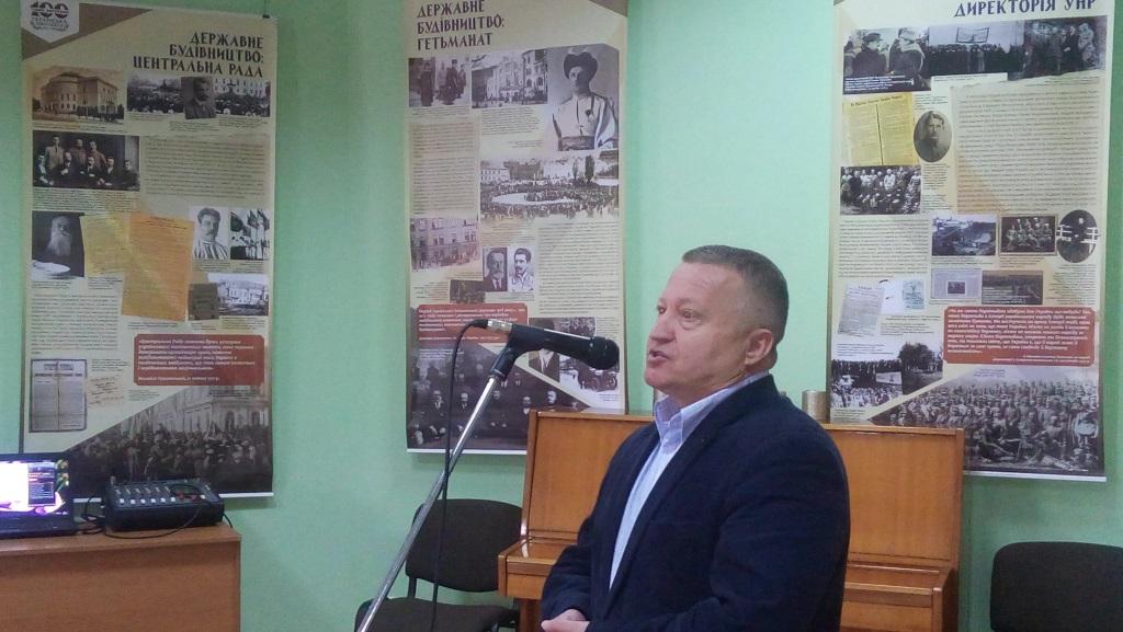 У Ковелі відкрили виставку, присвячену Українській революції 1917-1921 років. ФОТО