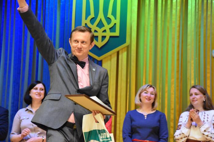 Луцький вчитель – переможець конкурсу «Учитель року 2018» з німецької мови. ФОТО