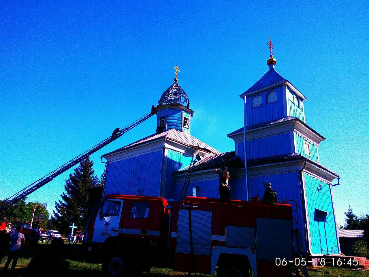 На Волині горіла дерев'яна церква, якій понад 150 років