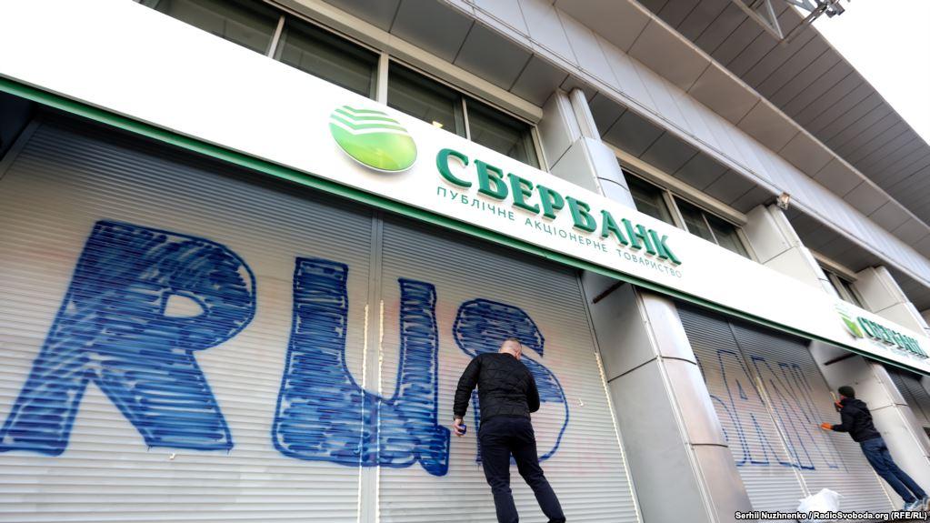 У Раді пропонують націоналізувати російські компанії та банки в Україні