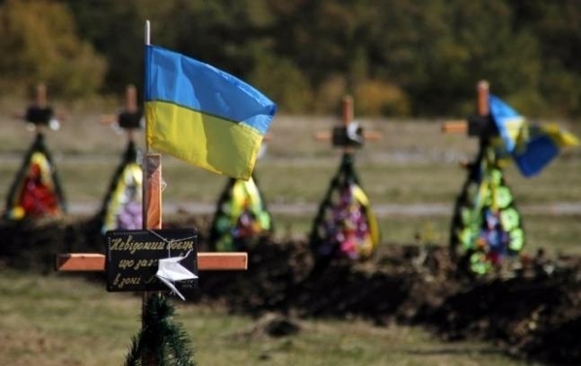 У Луцьку вшанують атовців, які загинули на сході України