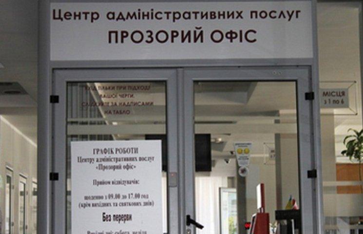 У Луцьку хочуть створити єдиний центр усіх соціальних послуг