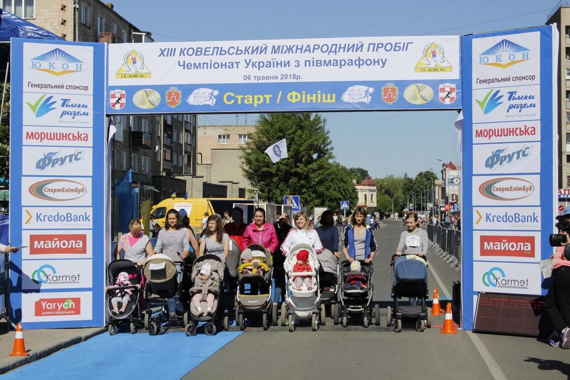 У Ковелі мамам з дітьми у візочках влаштували забіг. ФОТО