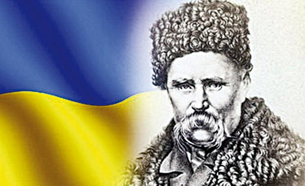 У Луцьку відзначать 157-у річницю перезахоронення праху Тараса Шевченка