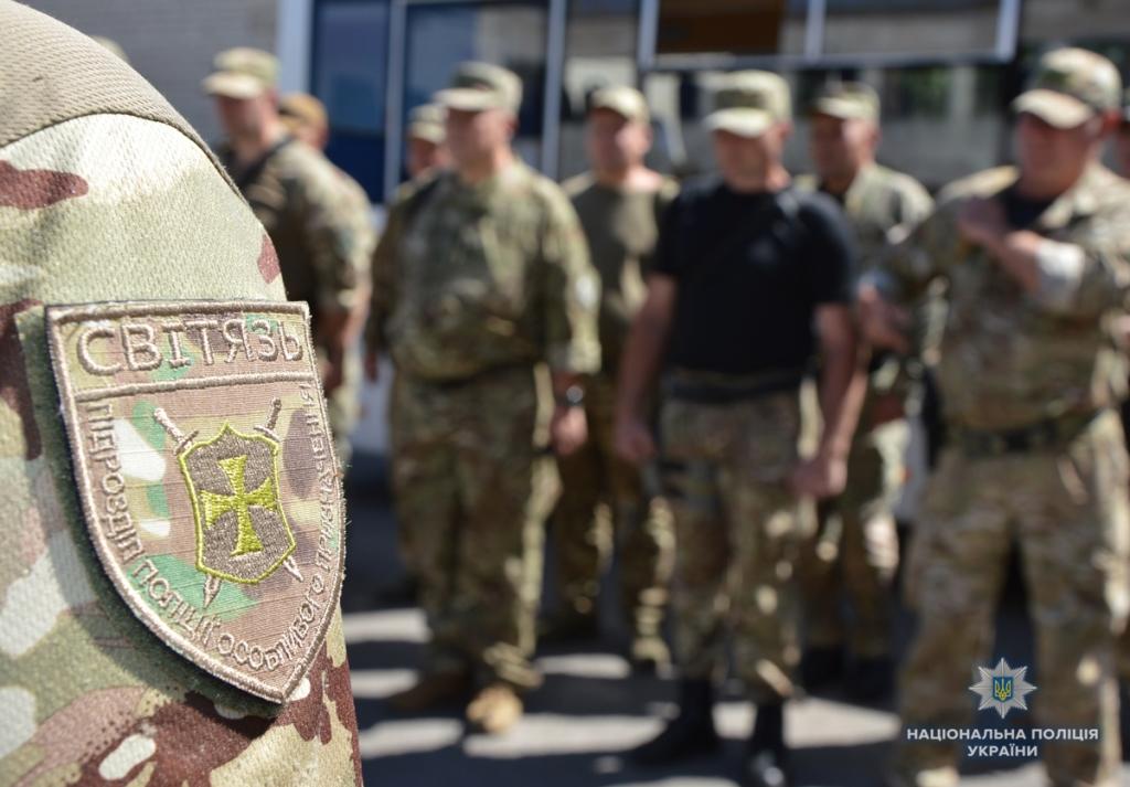 Бійці спецпідрозділу «Світязь» вирушили на схід України. ФОТО