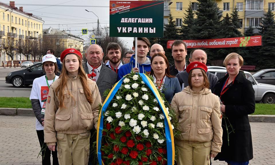 Представник луцької влади і волинські активісти їздили на захід, організований Кремлем. ФОТО. ВІДЕО