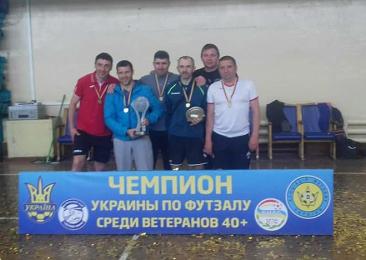 Волиняни – чемпіони першої ліги України 40+