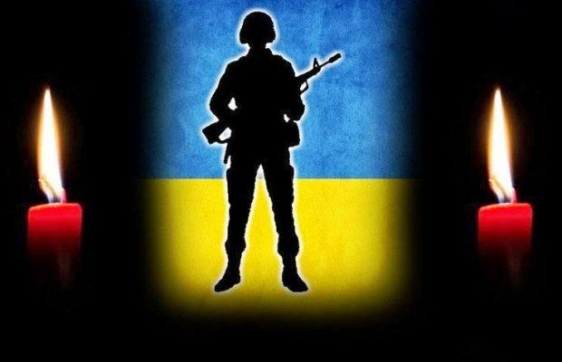 Двоє українських військових загинули під час бою біля селища Південне