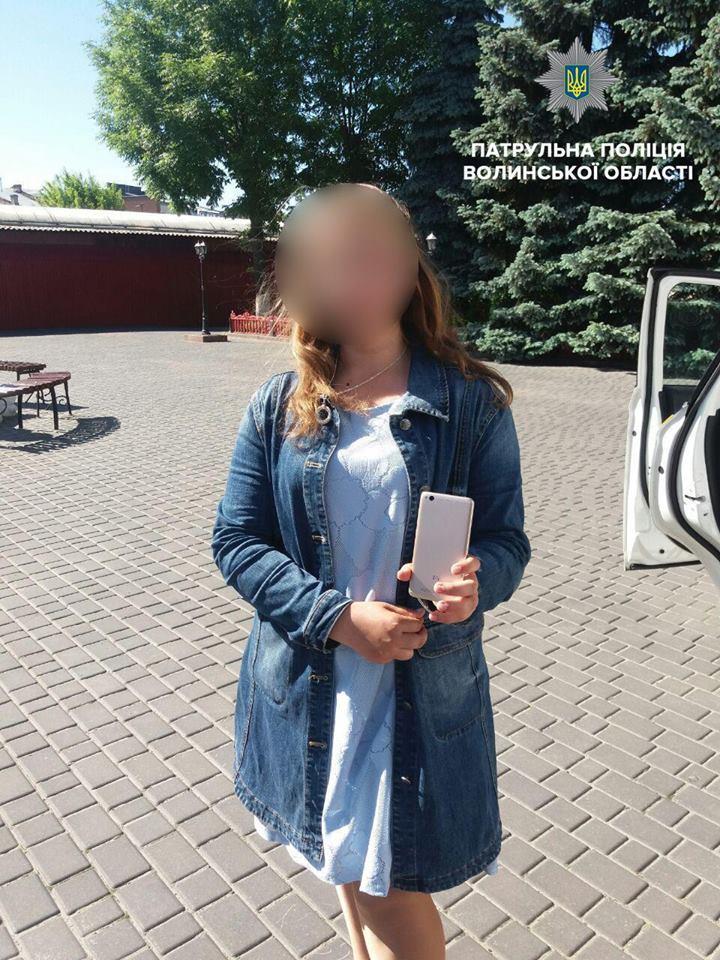 У Ковелі дівчині допомогли знайти втрачений телефон