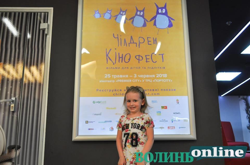 У луцькому кінотеатрі проходить фестиваль кіно для дітей. ФОТО