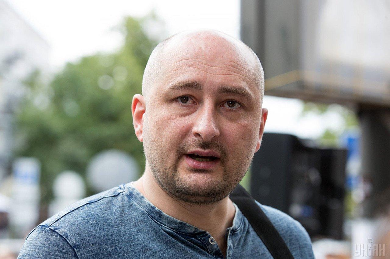 У Києві вбили опозиційного російського журналіста Бабченка