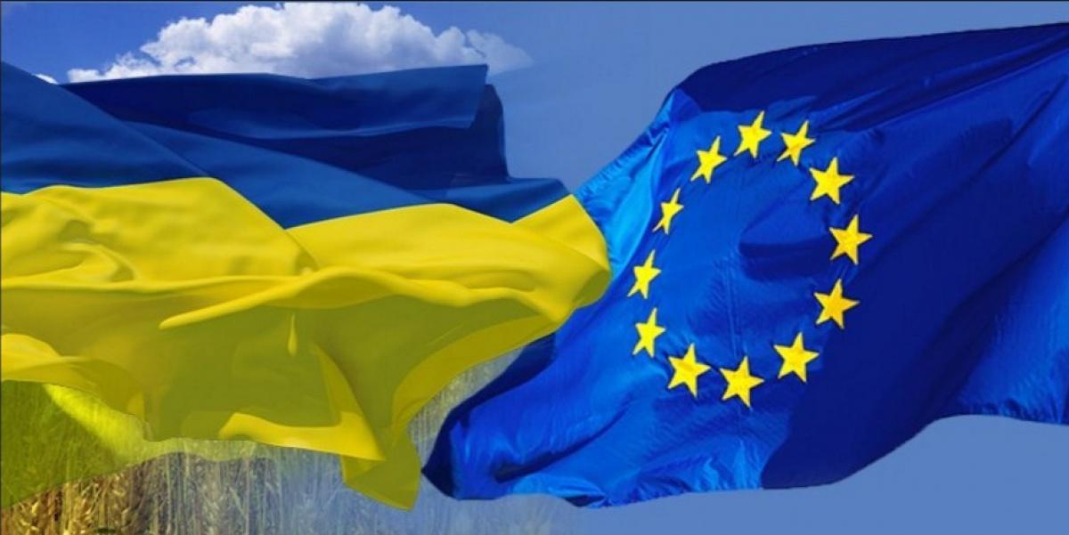 У Луцьку відзначать День Європи
