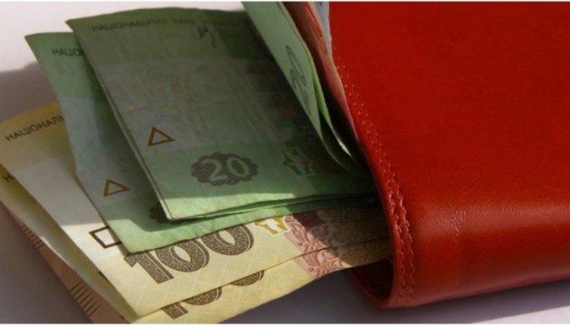 Нацбанк зміцнив офіційний курс гривні до 26,16