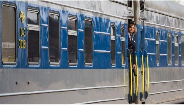 «Укрзалізниця» почала ревізію вокзалів по всій країні