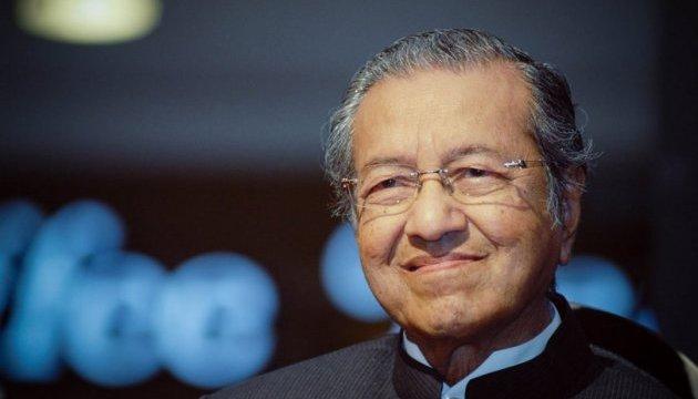 У Малайзії призначили найстарішого прем'єра світу