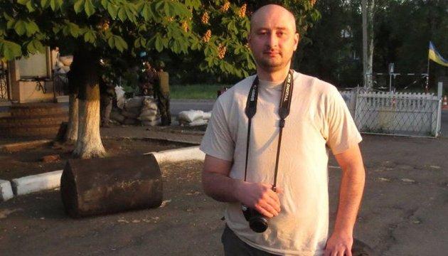 Аркадій Бабченко – живий. ВІДЕО
