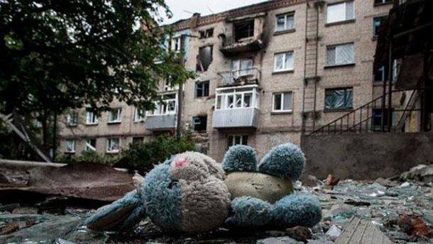 Україна отримає додаткові 125 мільйонів доларів на відновлення Донбасу