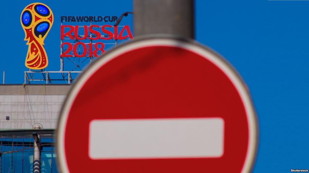 Раді пропонують заборонити трансляцію в Україні чемпіонату світу в Росії