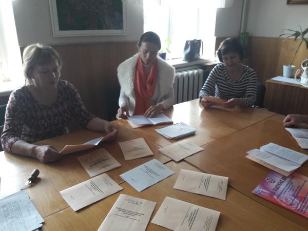 У Лесиному виші науковий захід зібрав дослідників української музичної культури