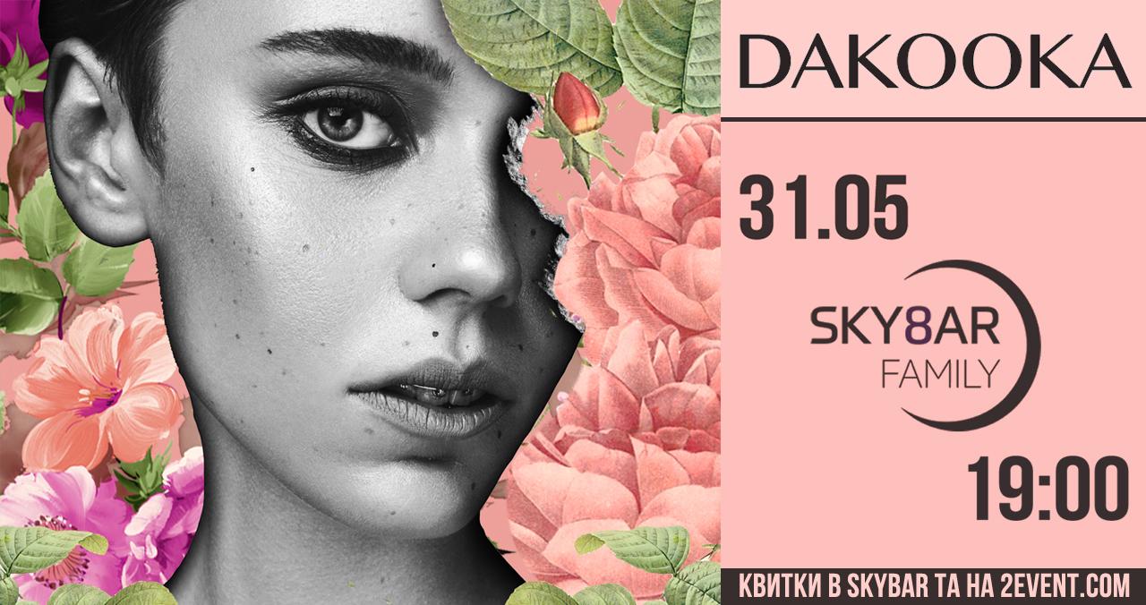 До Луцька із новим альбомом приїде daKooka