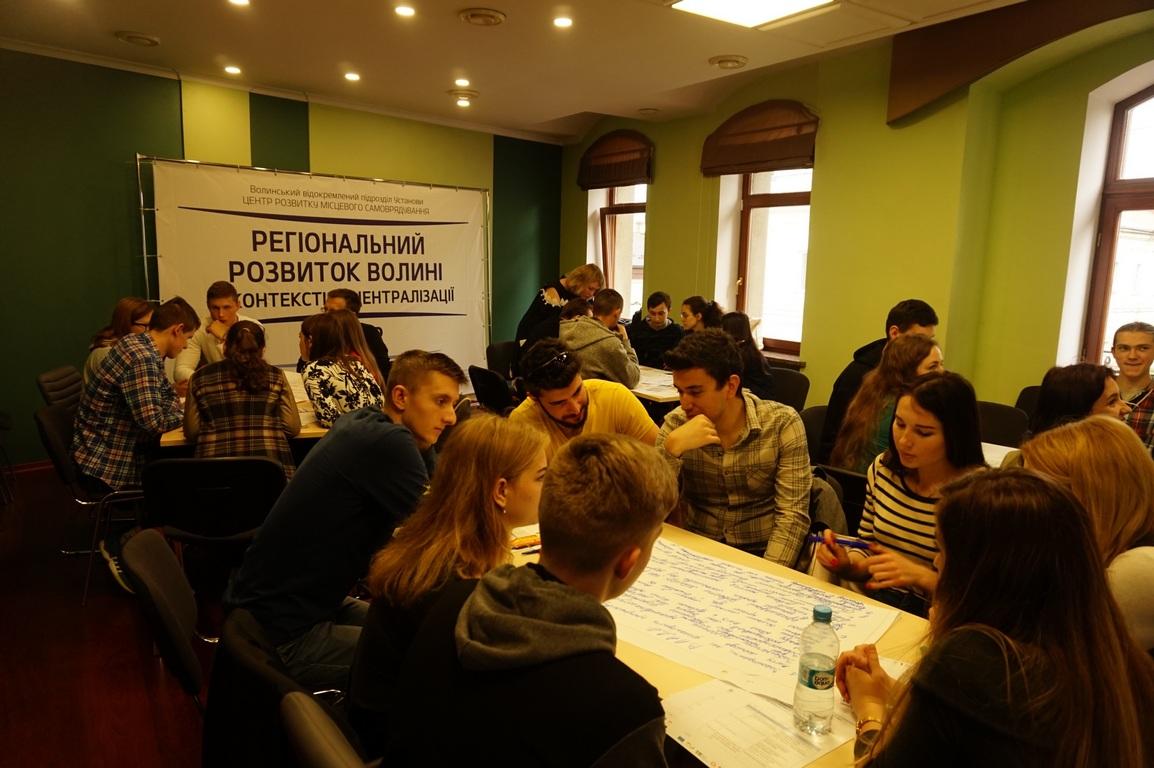 День Європи: у Луцьку студенти у форматі «світового кафе» міркували над власним майбутнім в ОТГ