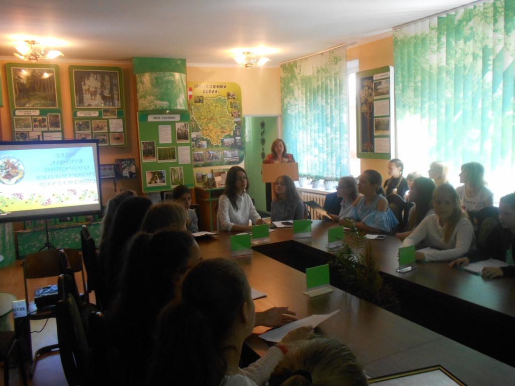 У Луцьку відбувся зліт юних екологів. ФОТО