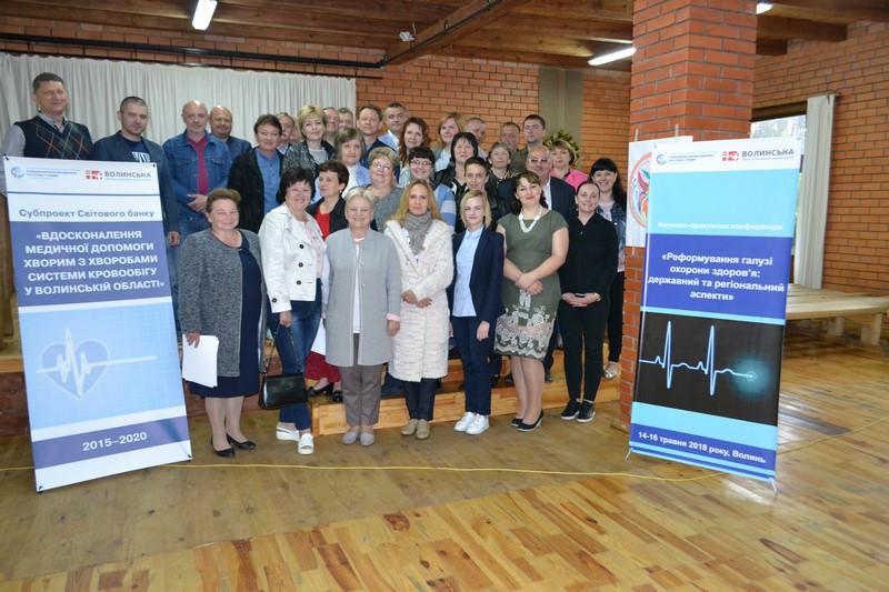 Волинські медики вивчали державний та регіональний аспекти реформування галузі