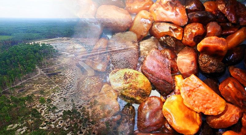 «Волиньприродресурс» починає геологорозвідку запасів бурштину